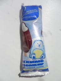 """Мороженое эскимо пломбир ванильный в шоколадной глазури """"Снежное Лакомство"""" Вологодское Мороженое"""