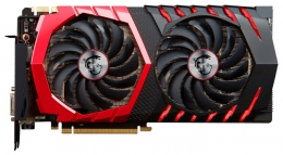 Видеокарта MSI GeForce GTX 1080
