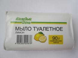 Мыло туалетное твердое «Каждый день» Лимон