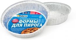 """Набор для выпечки 402-424 """"Paterra"""" алюминий"""