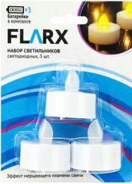 Набор светильников светодиодных FLARX