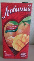 """Напиток сокосодержащий """"Любимый"""" Апельсиновое манго"""