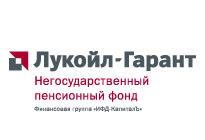 НПФ Лукойл и его качественная работа с физ лицами и