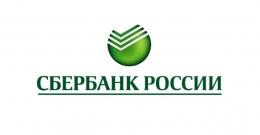 Отделение Сбербанка России (Новосибирск, ул. Куприна, д. 8)