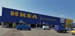 """IKEA Белая Дача (Москва, ТЦ """"Мега Белая Дача"""")"""