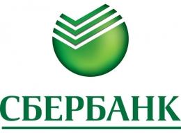 Отделение Сбербанка России (Смоленск, ул. Попова. д.96)