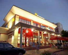 """Ресторан быстрого питания """"McDonalds""""  (Самара, ул. Полевая, д. 15)"""