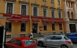 """Ресторан """"Две Палочки"""" (Санкт-Петербург, ул. Итальянская, д. 6)"""