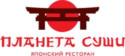 """Ресторан японской кухни """"Планета Суши"""" (Самара, ул. Дачная, д. 2, ТЦ """"Айсберг"""")"""