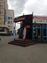 """Ресторан """"Zanzibar"""" (Челябинск, ул. Кирова, д. 161)"""