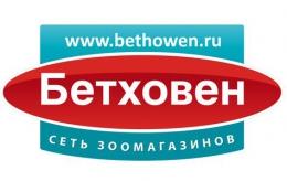 """Сеть зоомагазинов """"Бетховен"""" (Москва)"""