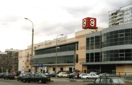 """Торговый комплекс """"Западный"""" (Москва, Рублевское ш., 52А)"""