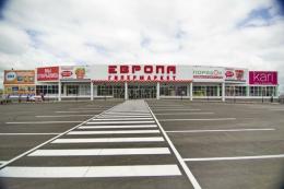 """Торговый центр """"Европа""""( Брянск, пр-т Московский, д. 49)"""