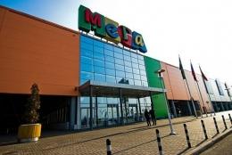 """Торговый центр """"МеГа"""" (Екатеринбург, ул. Металлургов, д. 87)"""