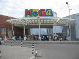 """Торговый центр """"Мега Химки"""" (Москва)"""