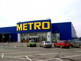 Торговый центр METRO Cash&Carry (Самара, Московское шоссе, 18 км)