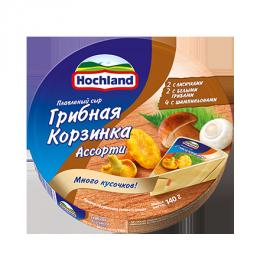 """Плавленный сыр Hochland """"Грибная корзинка"""" ассорти"""