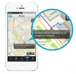 Приложение Справочник организаций 2ГИС для iOS