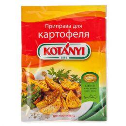 Приправа для картофеля Kotanyi
