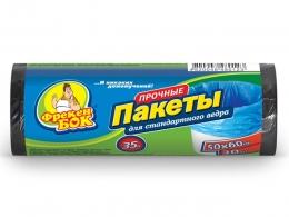 """Прочные пакеты для стандартного ведра """"Фрекен Бок"""" 35 л., 50х60 см."""