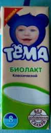 """Продукт кисломолочный """"Биолакт"""" классический без добавления сахара"""
