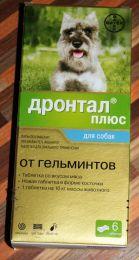 Противопаразитарные средства таблетки Bayer Дронтал плюс для собак со вкусом мяса