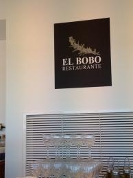 Ресторан El Bobo (Валенсия, Испания)