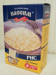 """Рис шлифованный круглозерный в пакетиках """"Пассим"""""""