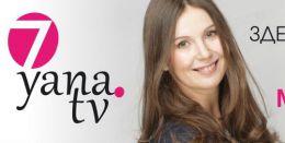 Сайт 7yana.tv