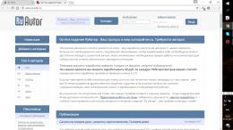 Сайт ruavtor.ru