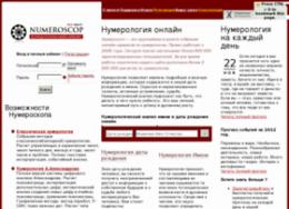Сайт Numeroscop.ru - нумерология онлайн