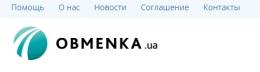 Сайт obmenka.ua