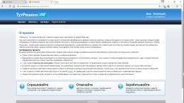 Сайт вопросов и ответов tutresheno.ru