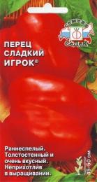 """Семена перца сладкого """"Игрок"""" Седек"""