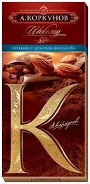 """Шоколад """"А. Коркунов"""" горький с цельным миндалем 55%"""