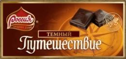 """Шоколад """"Путешествие"""" темный Россия"""