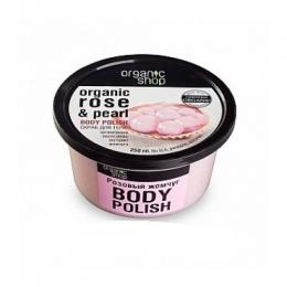 """Скраб для тела Organic Shop """"Розовый жемчуг"""""""