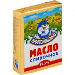 """Сливочное масло """"Простоквашино"""" 82,5%"""