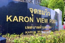 Смотровая площадка Karon Viewpoint на Пхукете (Таиланд)