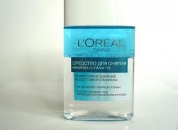 Средство для снятия  макияжа с глаз и губ L'Oreal Paris Эффективное удаление водостойкого макияжа