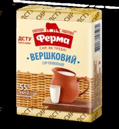 """Сыр плавленый """"Ферма"""" Вершковый 55%"""