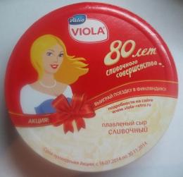 Сыр плавленый сливочный Viola Valio