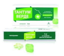 Таблетки от горла Тантум Верде