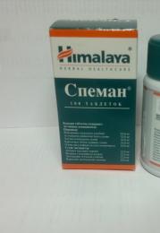 lekarstvo-dlya-spermoobrazovaniya