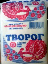 Творог 5%, Тобольский гормолзавод