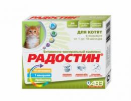 """Витаминно-минеральный комплекс АВЗ """"Радостин"""" для котят"""