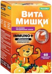 """Жевательные пастилки """"Витамишки"""" immuno+ облепиха PharmaMed"""