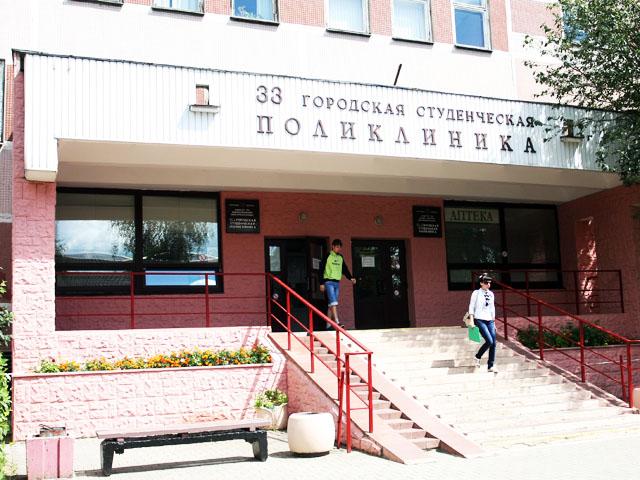 Запись к врачу в поликлинику по интернету в нижнем новгороде
