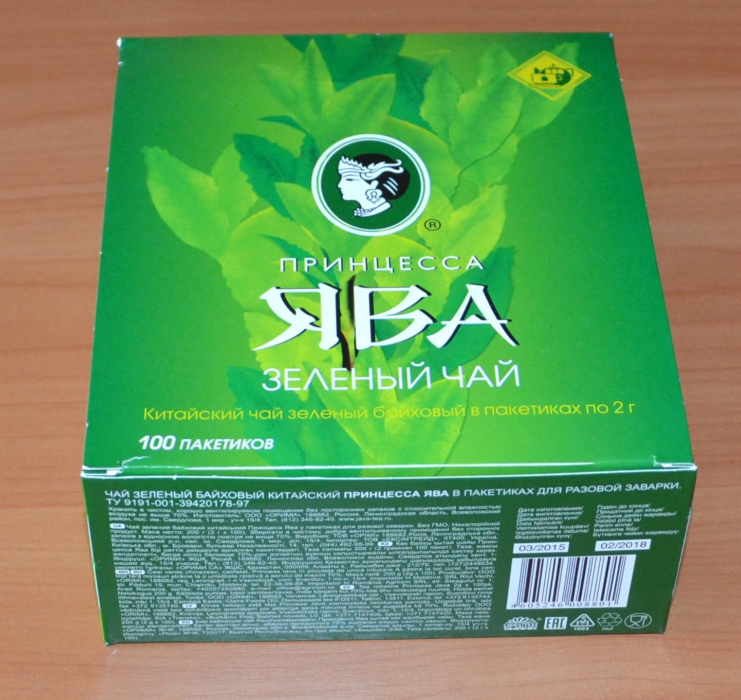 чай для похудения липтон отзывы