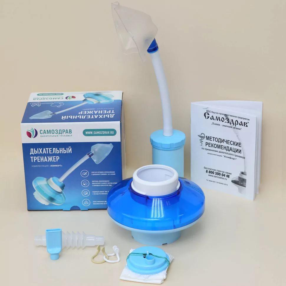 Самоздрав тренажер дыхательный инструкция